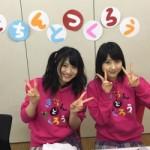 NMB48 林萌々香 植田碧麗 「きちんとつくろう」コンビが面白い!
