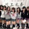 NMB48 YNN「うどんの魔法が消えた日」川上礼奈に感動!