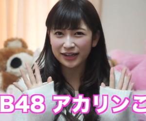 yoshida-akari