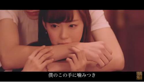 amagamihime3