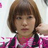 NMB48渡辺美優紀 恋愛経験のないメンバーが女優になれるの?「TEPPENラジオ」