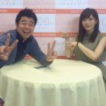 よゐこ有野 山本彩に会うためにNMB48の写メ会に行った裏側を語る「アッパレやってまーす!」