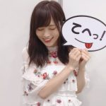 NMB48山本彩 大喜利で芸人に負けない実力を見せる!「アッパレやってまーす!」