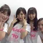 NMB48山本彩 タイでのライブはファンが日本語で歌って盛り上がってくれて感動した!「アッパレやってまーす!」