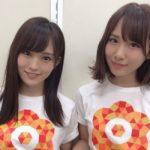 NMB48山本彩 ボクシングをやってみたい!内田理央に暗闇ボクシングを紹介してもらう?「アッパレやってまーす!」