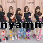 NMB48古賀成美 林萌々香 なるモカは未来が見える!じゃんけん大会で優勝するのは『nyamm』だ!「SHOWROOM」