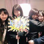 NMB48谷川愛梨 ドッキリ番組で名探偵!ドッキリは怖かった?「よしもとラジオ高校~らじこー」