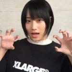 NMB48城恵理子 『下手を打つ』のMV撮影で山本彩加が泣いていた!「TEPPENラジオ」