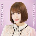 NMB48川上礼奈 去年の総選挙は人生で1番悔しかった!今年の目標は?「TEPPENラジオ」
