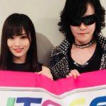 NMB48山本彩 Toshl(X JAPAN)とのコラボで感じた凄さとは?実は2度目のコラボ?「アッパレやってまーす!」