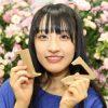 NMB48山崎亜美瑠 チームMライブでの『しょうもない』発言を謝罪する「SHOWROOM」