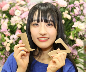 amiru-showloom20180906
