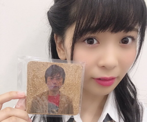 yuugata-20180906