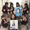 見取り図 卒業発表したNMB48林萌々香について『なんか寂しいな』『カレーとか振舞ってくれた』「夕方NMB48」