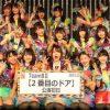 NMB48小嶋花梨 チームB2の新公演をオリジナル公演にした理由は?既存の公演でないことへの批判も覚悟の上だった?「SHOWROOM」