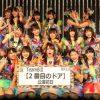 NMB48城恵理子 ファンが新チームに馴染めるかとても心配していて握手会で新チームB2のメンバーに『城をB2でお願いします』と言って回っている「TEPPENラジオ」